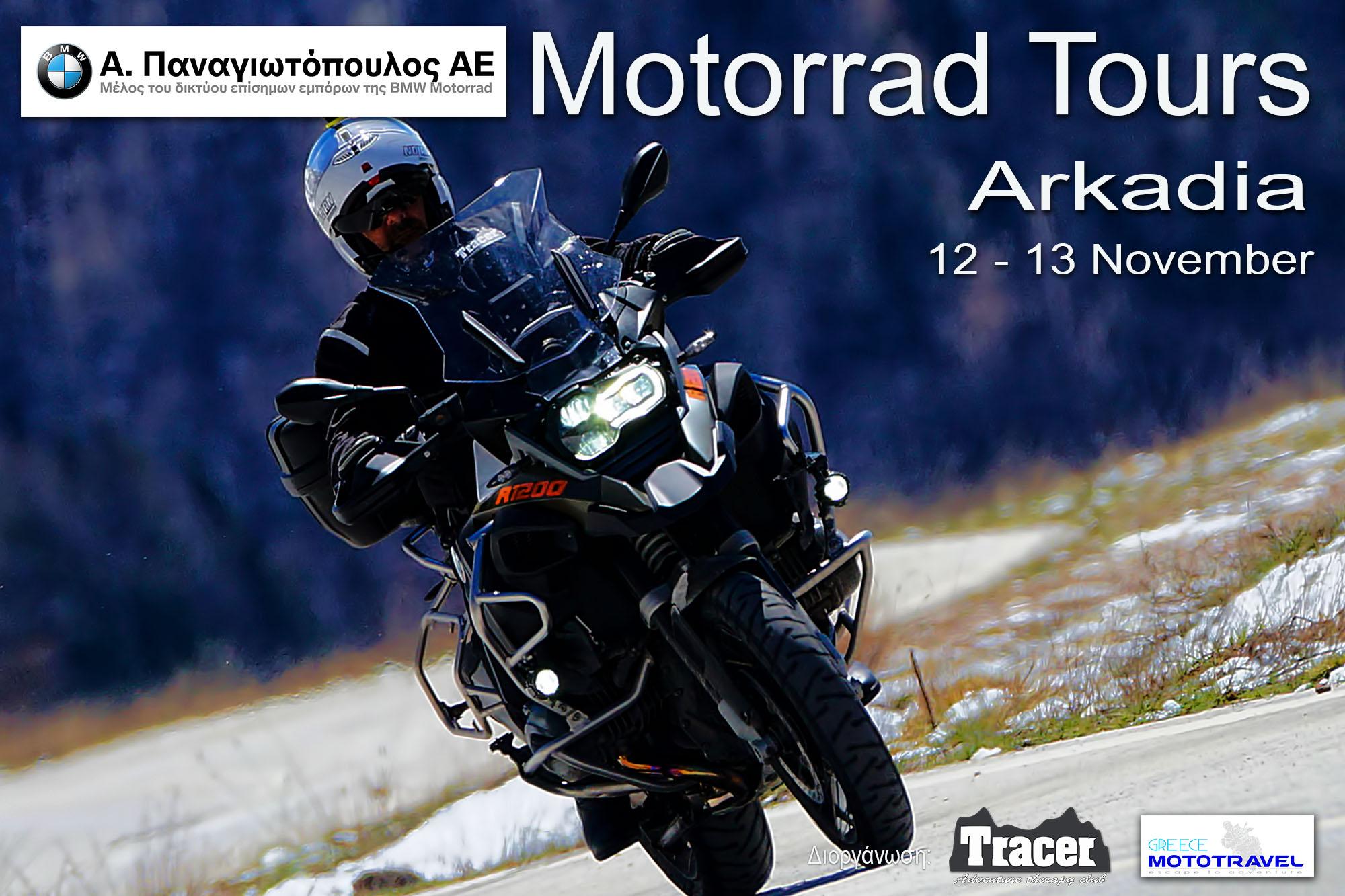 motorrad-tours